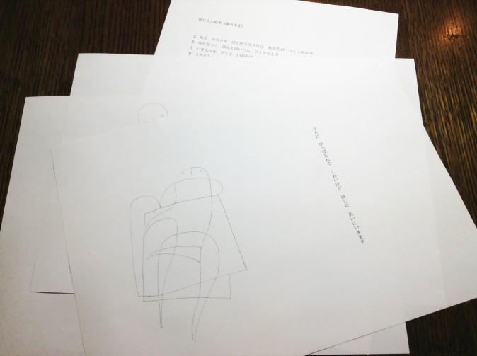 制作日誌2-1