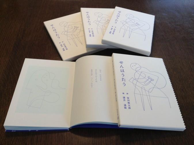 最初の5冊