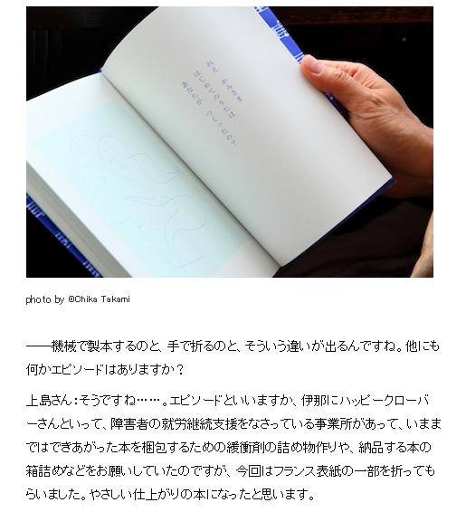 詩学の友②